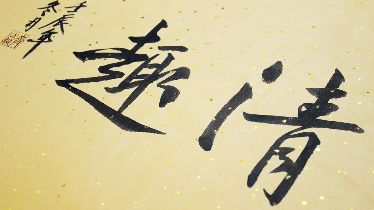 Image result for китай живопись