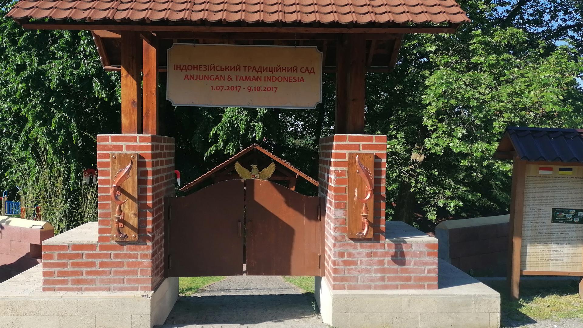 img20210612083223 ef5c575fc2 - Чаепитие и практика Цигун в ботаническом саду